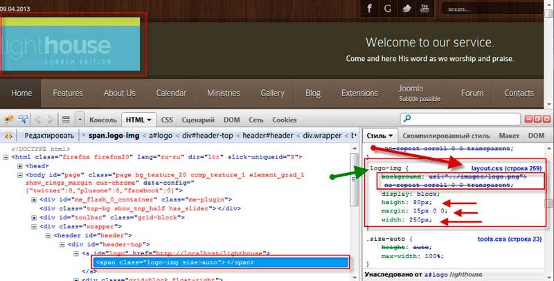 С помощью плагина Firebug для Firefox исследуем логотип шаблона
